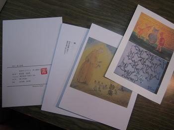 20180107詩集の装丁DSCN3808.JPG