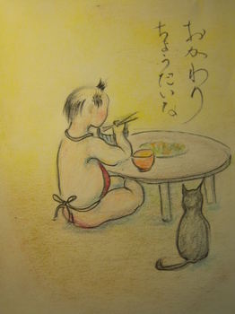 今様桃太郎挿絵2011-2-20日曜日.JPG